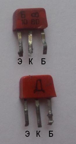 Тестером прозвониш.Если звониться при + щупе на базе-кт315.  Кт315 и кт361 в одинаковом корпусе.