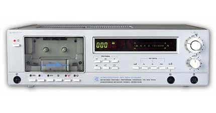 Серийное производство магнитофона-приставки начато в. Электроника-204-стерео. магнитофон-приставка.  1987.