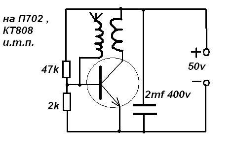 Вместо транзистора КТ808 и